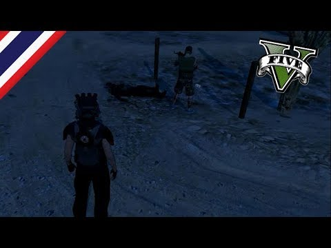 GTA V : เจอ Hacker พาปล้น : #3