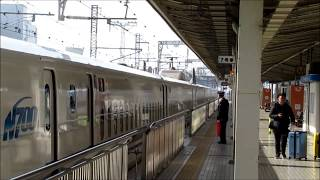 東海道新幹線 三島駅 乗降終了合図 駅員さん2人での立ち番 手旗使用