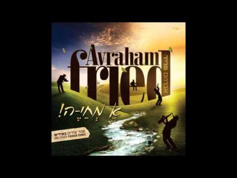 "Avraham Fried ""Ah Mechayeh"" Audio Sampler - אברהם פריד אלבום חדש - אַ מְחַיֶ- ה"