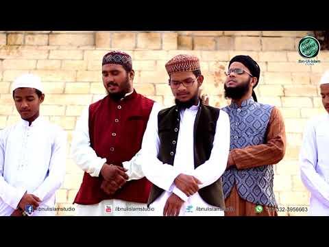 Ya Rab Mere Dil Ko Makan e Habib e Khuda Karday  By Molana Sajid Zain And Mufti Kousar Hussain.
