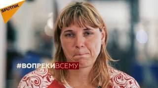 """وسائل الإعلام الروسية أطلقت هاشتاغ """"#بالرغم_من"""" لدعم الرياضيين ذوي القدرات المحدودة"""