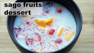 how to make fruits dessert or sago dessert / valentine special