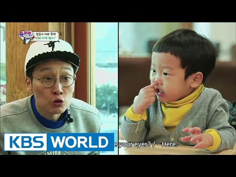 The Return of Superman | 슈퍼맨이 돌아왔다 - Ep.60 (2015.02.01)