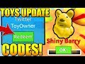 SECRET SHINY TOY PETS CODES IN ICE CREAM SIMULATOR! (Roblox)