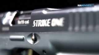 Improved Strike One Pistol Shoots Machine-Gun Fire
