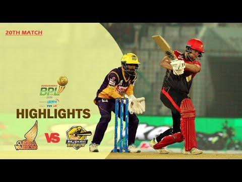 Cumilla Warriors Vs Rajshahi Royals Highlights | 20th Match | Season 7 | Bangabandhu BPL 2019-20