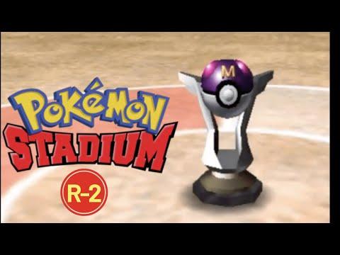 Pokémon Stadium - Poke Cup: Master Ball [R-2]