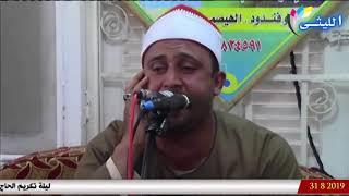 تلاوة رائعه للشيخ محمود عبدالسميع عزاء الحاج عبدالمجيد فتحي النبراوي 31 8 2019