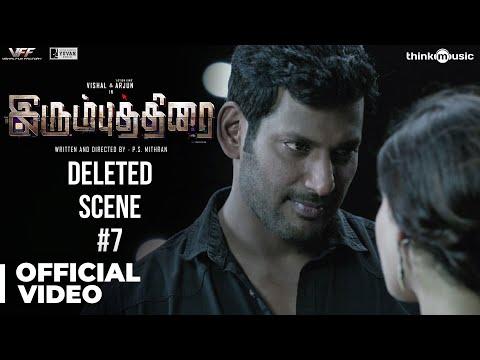 Irumbuthirai - Deleted Scene 07 | Vishal, Arjun, Samantha | Yuvan Shankar Raja | P.S. Mithran
