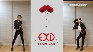 [춤]EXID(이엑스아이디) 알러뷰 (I LOVE YOU) Cover dance / 레이나(raina)