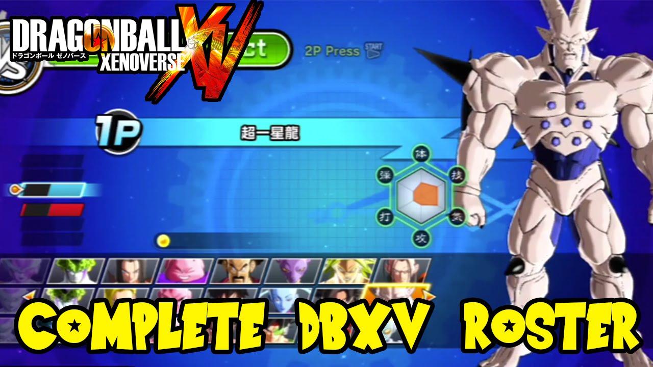 Dragon Ball Xenoverse All Characters