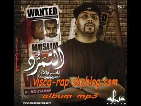 mp3 muslim katjiba