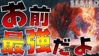 500回死んだら即終了のSEKIRO-PART40-【SEKIRO: SHADOWS DIE TWICE実況】