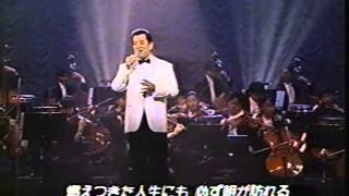 メモリー MEMORY 加山雄三 Yuzo Kayama.