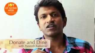 Celebrate Joy of Giving Week with Actor Puneeth Rajkumar (English)