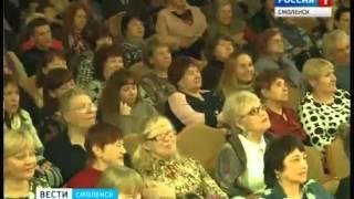 В Смоленске прошел первый концерт нового ансамбла «Русская душа»
