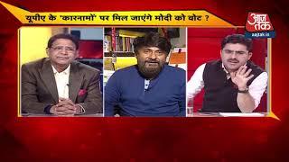 क्या Manmohan Singh पर फिल्म बनने से फंसे Rahul और Sonia? | Dangal