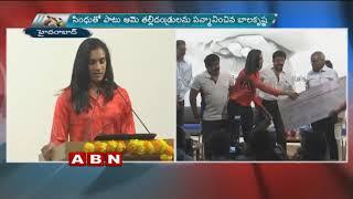 PV Sindhu Donates Rs 25 Lakhs To Basavatarakam Cancer Hospital | Balakrishna | ABN Telugu