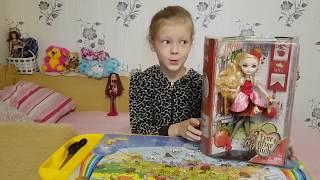 Распаковка куклы Эпл Вайт Эвэр Афтер Хай базовой из babytut by