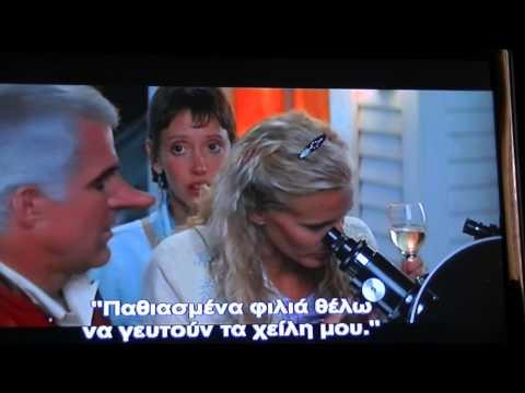 ROXANNE(the movie)