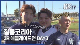 신효승 VS 박주홍, 누가 낫나요?…GK 팀내 하극상 …