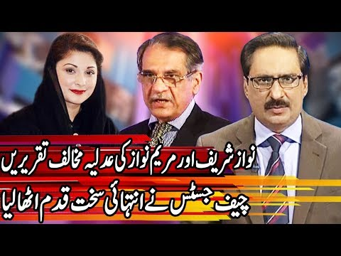 Kal Tak With Javed Chaudhry - 17 April 2018 | Express News
