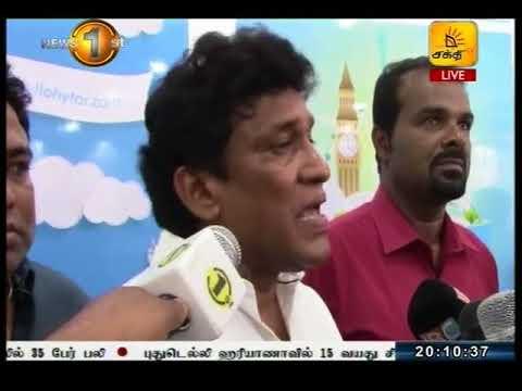 News 1st: Prime Time Tamil News - 8 PM   (15-01-2018)