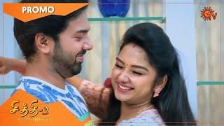 Chithi 2 - Promo | 14 June 2021 | Sun TV Serial | Tamil Serial