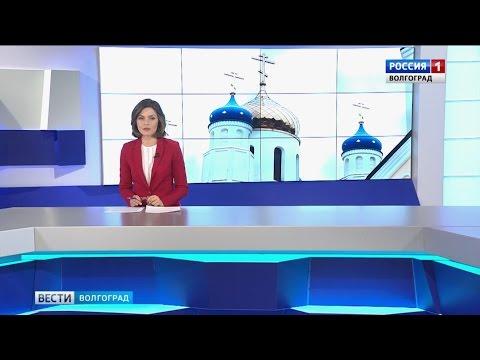 Работа в Астрахани -