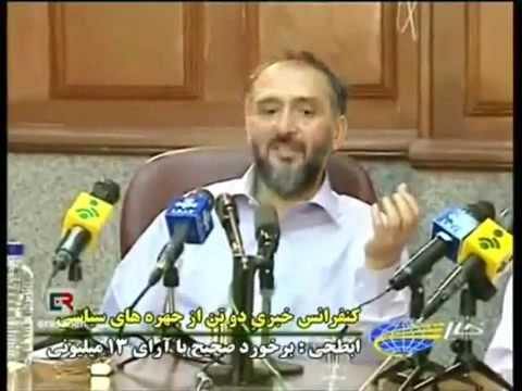 Download Mohammad Ali Abtahi press confession August 1 2009