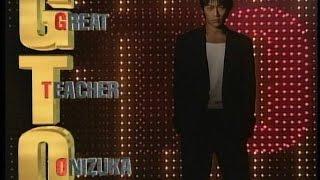 Great Teacher Onizukaの映画のエンディングのPoisonです。