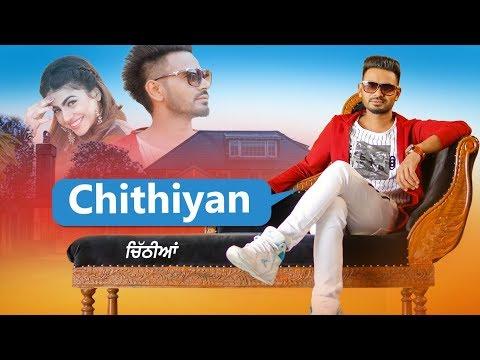 Chithiyan: Dhira Gill (Full Song) Harry Sharan   Chamkaur Gill   Latest Punjabi Songs 2018