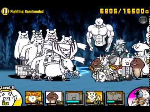 The Battle Cats - Fighting Bearhanded (4 Star) [No Gacha]