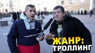 Отставка Путина / Битва Блогеров #2 (Rakamakafo vs. JOB)