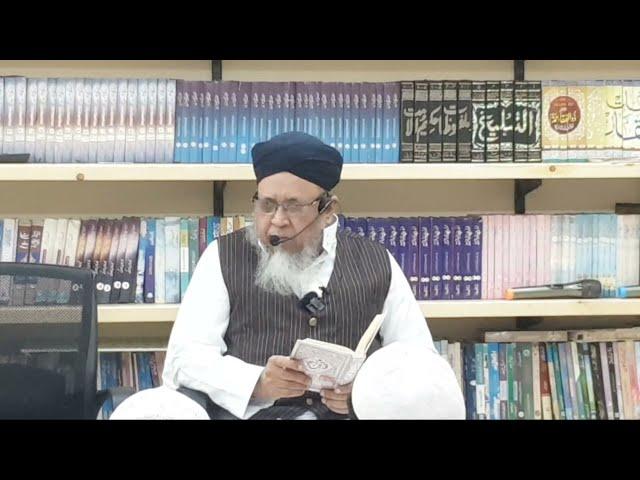 🔴Live   Tarbiyati Majlis I Hazrath Maulana Sayyed Muhammad Talha Qasmi Naqshbandi Mujaddidi DB