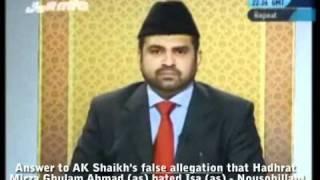 Mullah Lie that Hadhrat Mirza Sahib hated Isa (as) - Reply 2 of 2 Urdu