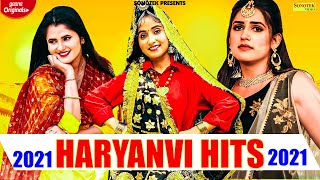Haryanvi Songs Jukebox 2021 | Renuka Panwar | Pranjal Dahiya | Anjali Raghav | New Haryanvi Songs