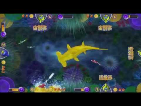Ocean Star 2 Gameplay - Fish Hunting Arcade Game