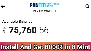 ₹8000 Paytm Cash Unlimited Trick Working 2019 | Best Earning App 2019