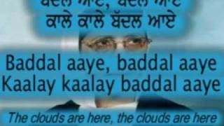"""Baddal"" (clouds) Children Song-Western Notation, Subtitles and translation"