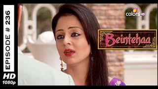 Beintehaa - बेइंतेहा - 20th November 2014 - Full Episode (HD)