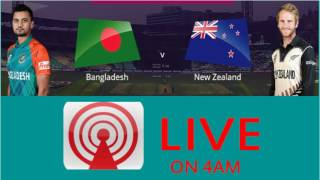 vuclip Bangladesh vs New zealand 1st ODI 2016  live streaming