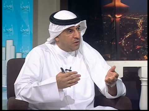 Kuwait Parliament 2013:Interview with Amer Al-Tameemi, Chairman of Kuwait Economic Society