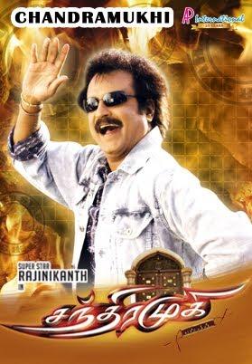 Chandramukhi tamil mp4 movie free download