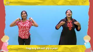 Only A Prayer Away   Kids Action Song
