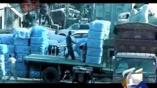 geo peshawar non custom cars