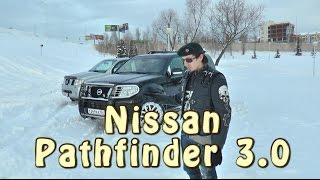 [Докатились??]  Тест драйв Nissan Pathfinder 3.0