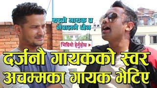 पशुपति शर्मादेखि दर्जनौ गायकको आवाज दुरुस्तै निकाले | यि हिट गायक मिडियामा-Rajan Karki