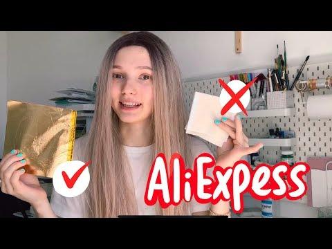 Сравниваю дорогую и дешевую ПОТАЛЬ Aliexpress | Стрём или норм