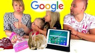 Окей Гугл Пухлый кролик челлендж